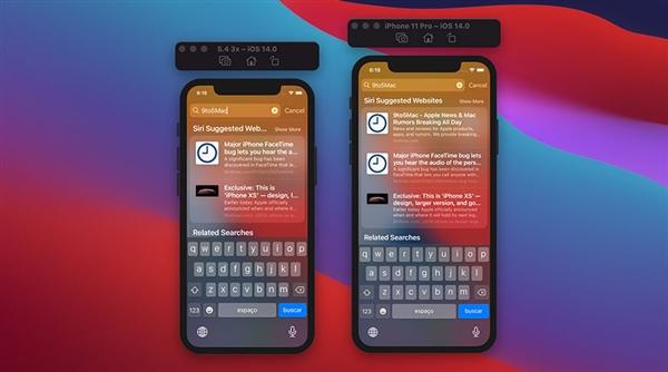 iOS 14泄密:5.4寸版iPhone 12就是这样!苹果送惊喜