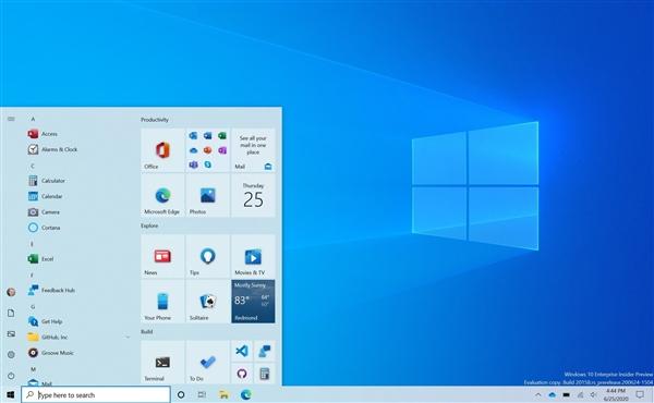 2020终极正式版 Win10 19042新系统发布:开始菜单UI大改