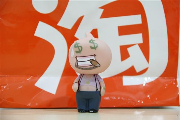 """淘宝8个冷知识:每天3.6万人搜""""女朋友感动哭了"""""""