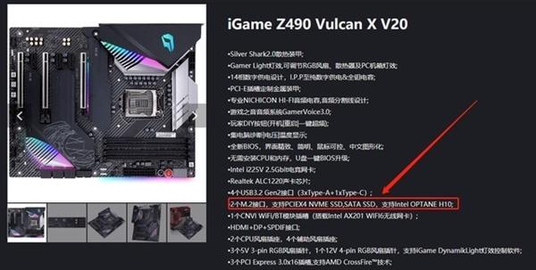 主流固态硬盘接口有哪些?