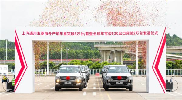 1车4标同时销售!中国造SUV遭老外疯抢:大使馆指定用车