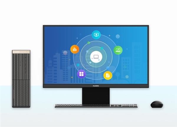华为台式机外观渲染图现身:搭载国产操作系统 配显示器、键鼠